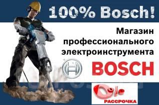 Магазин электроинструментов Bosch