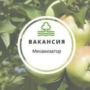 Механизатор. Приморский край Пожарский район с. Никитовка