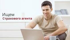 """Страховой агент. ООО""""КАСКО"""""""