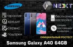 Samsung Galaxy A40. Новый, 64 Гб, Белый, Синий, Черный, 3G, 4G LTE, Dual-SIM, Защищенный, NFC. Под заказ