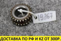Шестерня коленвала Mazda L8/LF/L3 (OEM L30511316) контркатная L30511316