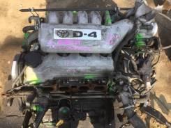Двигатель (ДВС) Toyota Corona Premio ST210 (3SFSE)