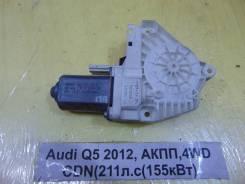 Моторчик стеклоподъемника Audi Q5 Audi Q5 2012, правый передний