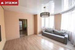 2-комнатная, улица Мусоргского 11в. Седанка, агентство, 62,0кв.м.