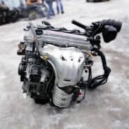 Контрактный ДВС Toyota 2AZ-FE С Гарантией до12 месяцев кредит рассрочк