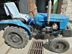 """FengShou. Продается трактор """"Фэншоу180"""""""