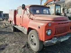 Продается пожарная машина ГАЗ 53, 7 т