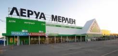 Доставка товаров с Леруа Мерлен и строительных баз Владивостока!