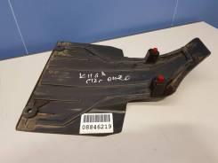 Защита заднего редуктора Ford Kuga (2012-) [5163757]