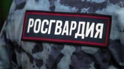 Полицейский. Уво по г. Владивостоку. Комсомольская 9 кабинет 9
