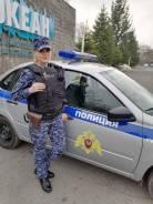 Полицейский-водитель. Росгвардия. Улица Комсомольская 9