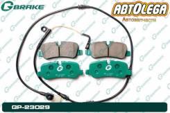 Колодки тормозные задние G-brake Range Rover Sport GP23029