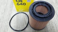 Фильтр масляный Audi/Ford/Jeep/Mercedes/Porsche/VAG OE640 Filtron OE640