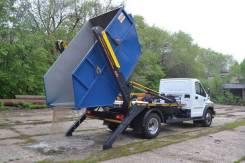 Рарз МК-1412-13. Бункеровоз контейнеровоз на шасси ГАЗ Некст C41R13 Евро-5 портальник, 4 450куб. см.