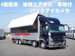 Mitsubishi Fuso Super Great. Mitsubishi FUSO Super Great рефрижератор. Под заказ
