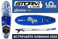 SUP-доски надувные. Под заказ из Владивостока