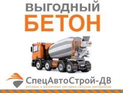 Купить бетон в надеждинском бетон в ленобласти купить