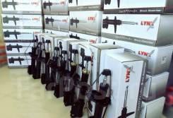 Комплект амортизаторов LYNX Subaru Forester SG5 замена / доставка