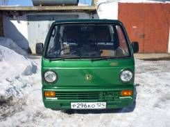 Honda. Микрогрузовик ActyTruck, 550куб. см., 350кг., 4x4