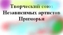 Создание авторской песни, аудио-видео продукции во Владивостоке