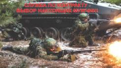 Военнослужащий по контракту. Воинская часть 51460. Хабаровский край, Хабаровский р-н, г. Хабаровск