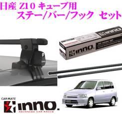 Крепления. Nissan Cube, Z10
