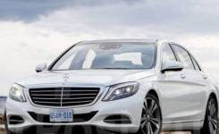 Бампер передний Mercedes-Benz S-Class