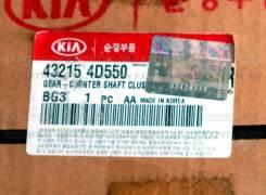 Вал КПП промежуточный D4CB Porter II / Bongo III Hyundai/Kia 432154D550, 43215-4D550