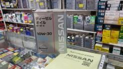 Nissan Turbo X. 10W-30, 4,00л.