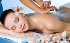 Дистанционные курсы массажа