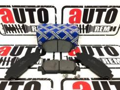 Колодки тормозные передние Toyota AE101/111 #T202/210 438002-SX
