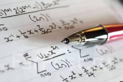 Помощь в решении задач, контрольных и курсовых