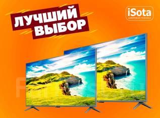 Телевизоры Xiaomi по выгодным ценам - Новое поступление