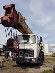 Ивановец КС-6476. Продам Кран КС-6476