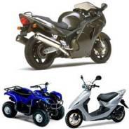 Куплю мопед, мото, квадроцикл дорого в любом состоянии мотозапчасти