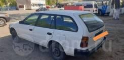 Бампер задний Toyota Corolla (Универсал) AE100 EE100 CE100