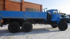 Урал. бортовой, 8 900куб. см., 6x6