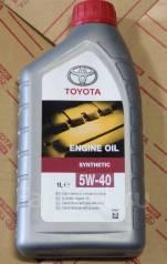 Toyota. 5W-40, синтетическое, 1,00л.