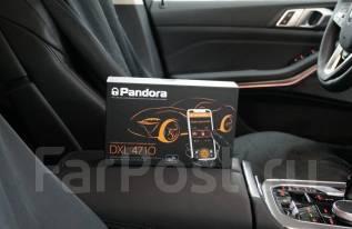Установка автосигнализаций. Механическая защита. Маркировка зеркал. GPS.