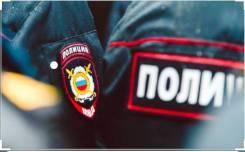 Полицейский-водитель. УМВД России по городу Владивостоку. Улица Овчинникова 30