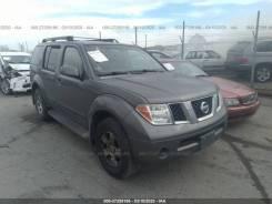 Nissan Pathfinder. R51M, VQ40DE