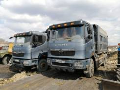 Camc. САМС самосвал грузовой, 2012 год, 6x4. Под заказ
