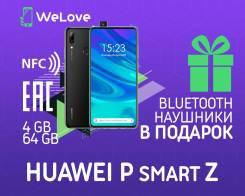 Huawei P Smart Z. Новый, 64 Гб, Черный, 3G, 4G LTE, Dual-SIM, NFC