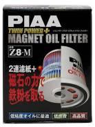 Z8-M Фильтр масляный PIAA с магнитом C-809