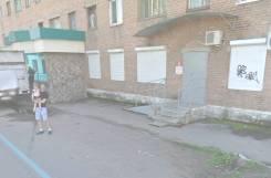 Помещение магазин. Улица Щербакова 50, р-н Центр, 97,0кв.м.
