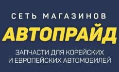 Свеча Зажигания KIA Spectra Ижевск NGK BKR6E