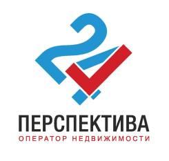 Юрист по недвижимости. ООО АРМАДА. Улица Чкалова 1/1