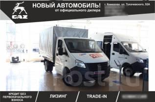 ГАЗ ГАЗель Next. Газель некст бортовая A21R23, 2 700куб. см., 1 500кг., 6x2