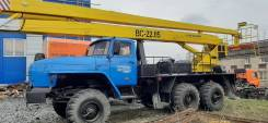 ДСТ-Урал ПГ20. Автогидроподъемник ВС-22 Урал 4320 вышка подъёмник агп ап пг гп ав псс