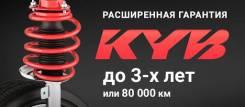 Амортизатор KYB на Toyota. Гарантия. Отправка по РФ